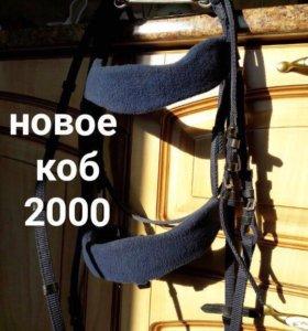 Вальтрапы, оголовья, железо,Комплекты на лошадь