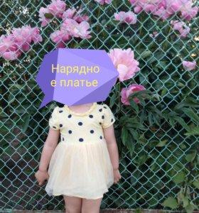 Платье от 9мес.до2 лет