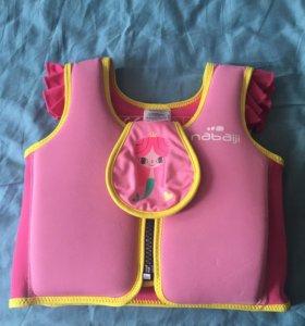 Плавательный жилет для ребёнка 4-5 лет