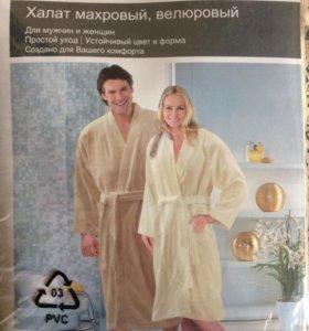 Мужской халат новый в упаковке