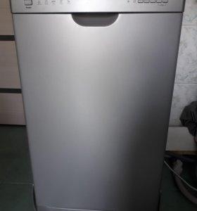 Посудомоечная машина!