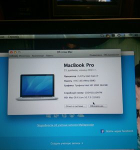 Aple macbook