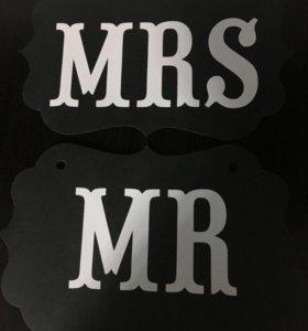 Надписи для свадебной фотосессии