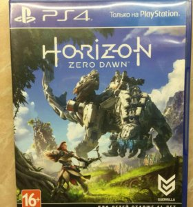 Игра на ps 4 HORIZON (ZERO DAWN)
