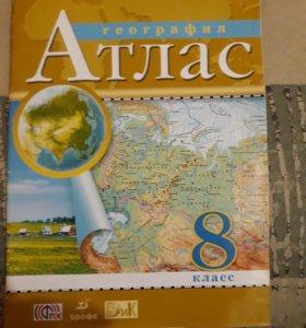 Атлас за 8 класс