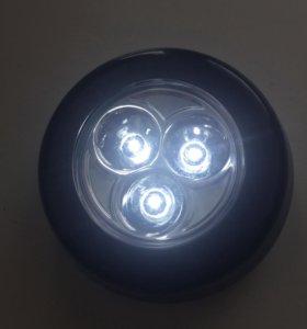 Комплект светильников RAMSTA. 130718