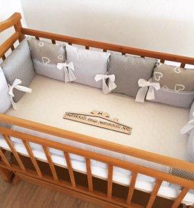 Бортики в кроватку в наличии