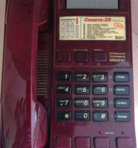 Стационарный кнопочный телефон Соната