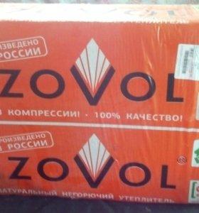 """Утеплитель """"IZOVOL"""""""