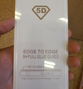 Защитные стекла 5d на Xiaomi Redmi 5/5plus/Note 5