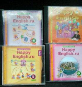 Диски к учебникам английского языка