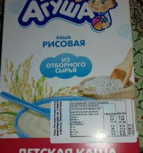 Каша рисовая Агуша с4 месяцев