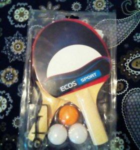 Ракетки+мяч(настольный теннис)