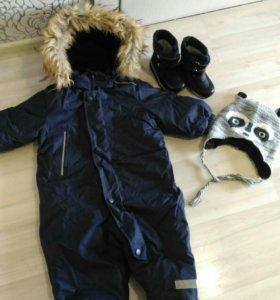 Зимний комбез,сапоги и шапка