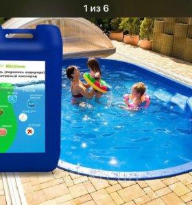 Перекись водорода 37% для бассейнов