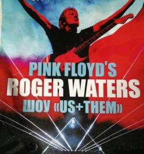 Roger Waters в Олимпийском