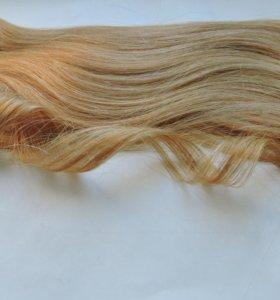 Натуральные волосы 50 см.