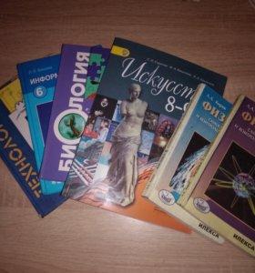 Учебники и задачники
