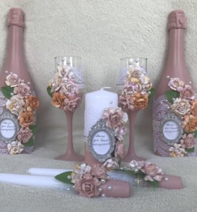 Свадебный набор, аксуссуары