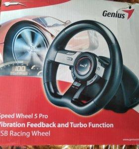 Speed Wheel 5 pro