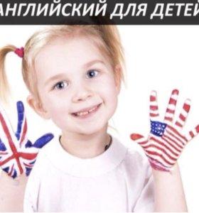 Обучение английскому языка