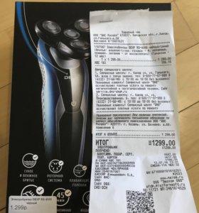 Электробритва DEXP RS-4000 новая