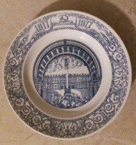 Тарелки зик Штурм Зимнего Дворца 1917-1977 редкая