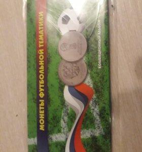 Набор монет футбольной тематики