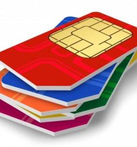 SIM-карты / Сим-карты TELE 2