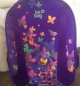Рюкзак для школы .