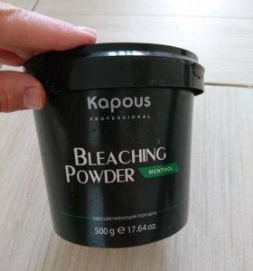 Порошок для осветления Kapous, 500 г
