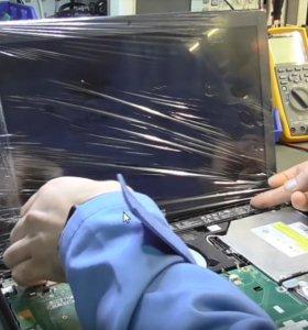 Ремонт и настройка ноутбуков, компьютеров. Выезд