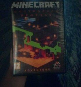Minecraft Шахтёрское ремесло