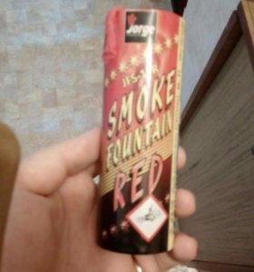 Цветной дым для фотоссесии