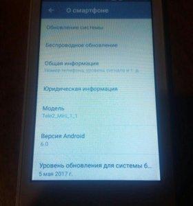 Телефон теле 2