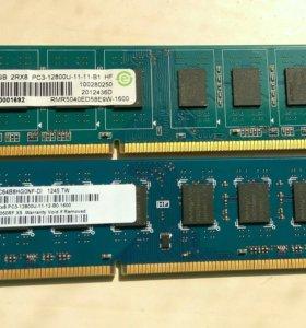 Оперативная память ddr3 1600 2x4
