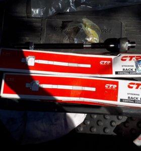 Тяги рулевые CTR цена за 1 шт