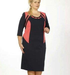 Платье новое 60 размер