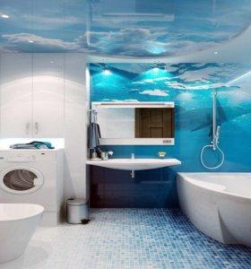 Ремонт ванных комнат/квартир/помещений/офисов
