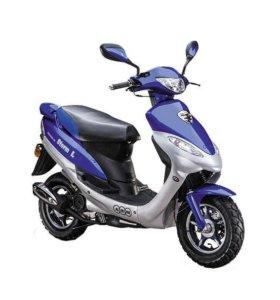 Скутер АВМ Storm L синий