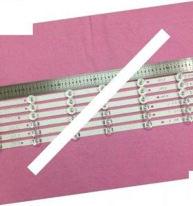 Лента светодиодная для LG 32диагональ