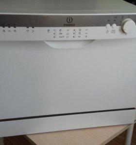Прекрасная посудомоечная машина