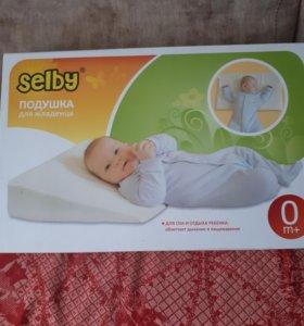 Подушечка для младенца