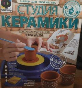 Набор для творчества «студия керамики»