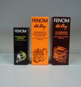 Ресурсосберегающие составы FENOM