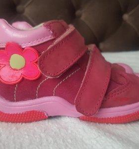 Ботинки натуральные на девочку