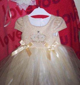 Очень красивое, блестящее платье, бант в подарок