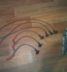 Брони провода