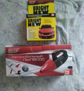 Автомобильный пылесос и средство для полировки