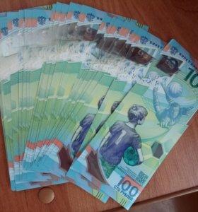 100 рублей купюра футбол фифа